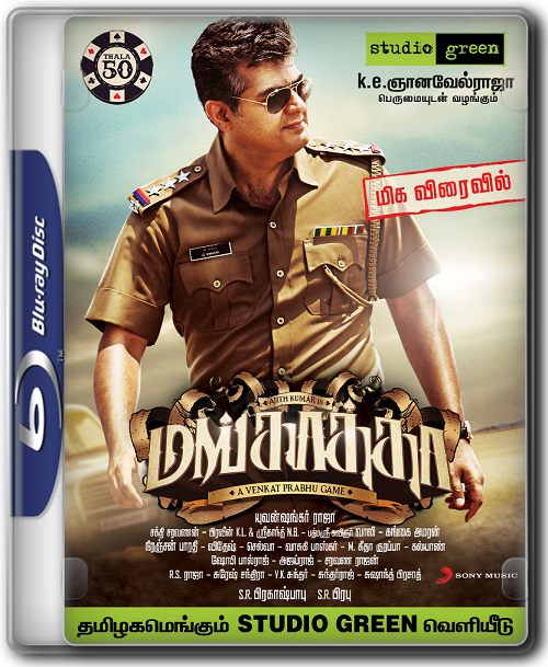 Tamil bluray movies 1080p free download